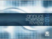 Annual Science Review 2016